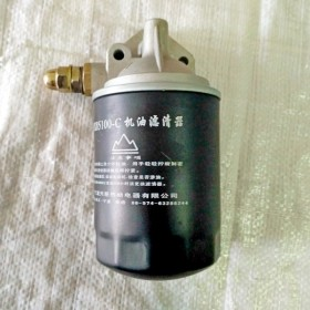 Фильтр масляный (Xinchai 490BPG) 490B-32000