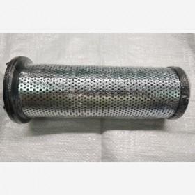 Фильтр гидравлический (Bobcat S650) 7012314