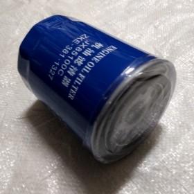 Фильтр масляный (485BPG 490BPG) JX85100C