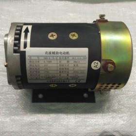 Двигун кермового керування (Навантажувачі HELI) D02XQD075