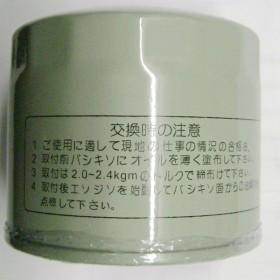Фильтр гидравлический 12163-82301