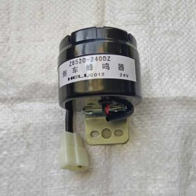 Зуммер, сигналізація заднього ходу 24V HELI Z8520240DZ