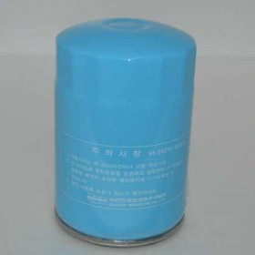 Масляний фільтр KOMATSU 8970497080